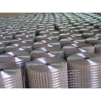 RETE metallica INOX maglie fini varie dimensioni